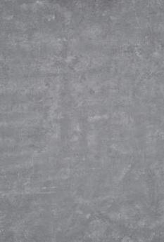 Бетон арья цена журнал испытания бетонной смеси форма д 24 скачать